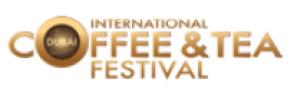 迪拜国际咖啡及茶展览会logo