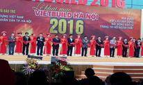 越南建筑、建材及家居用品展VIETBUILD