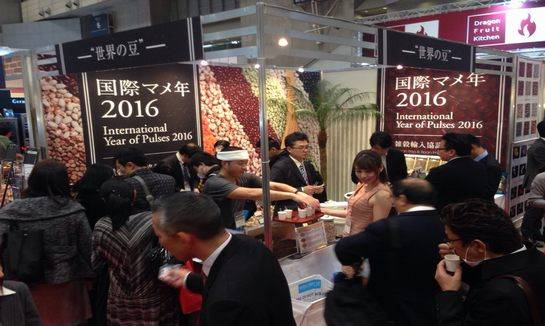 日本食品及饮料展FOODEX