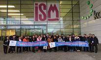 德国糖果及休闲食品ISM