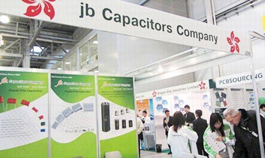 俄罗斯电子元器件及技术设备展Expo Electronica