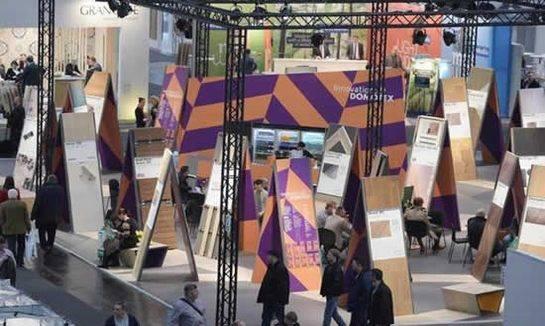 德国地面材料展DOMOTEX