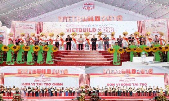 越南胡志明建材展VIETBUILD