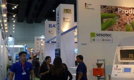 泰国包装技术展PROPAK ASIA
