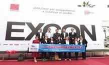 秘鲁建材展EXCON PERU