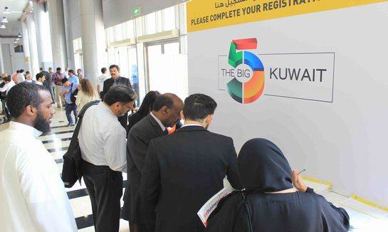科威特建材五大行业展BIG 5 KUWAIT