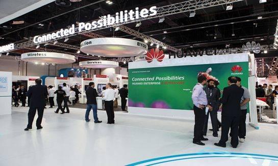迪拜电脑及网络技术展GITEX TECHNOLOGY WEEK