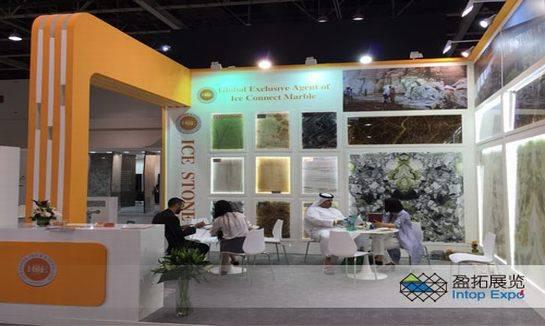 迪拜石材瓷砖展MIDDLE EAST STONE