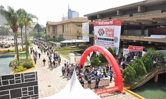 肯尼亚国际贸易周KENEYA TRADE WEEK 2018