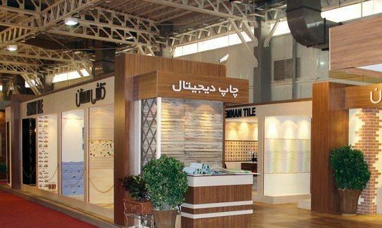 伊朗建筑陶瓷展CERAFAIR