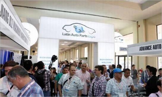 巴拿马汽配展LATIN AUTO PARTS EXPO
