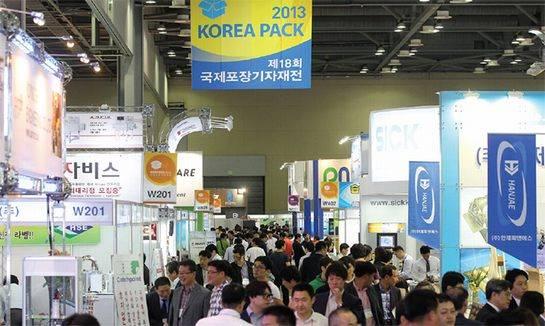 韩国首尔包装展KOREA PACK