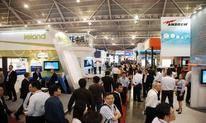 新加坡国际通讯展COMMUNICASIA