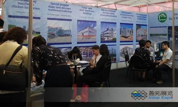 2018年菲律宾综合建筑建材展