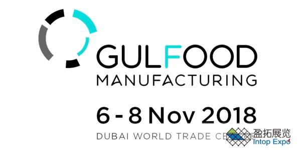 迪拜国际食品加工机械展览会.jpg
