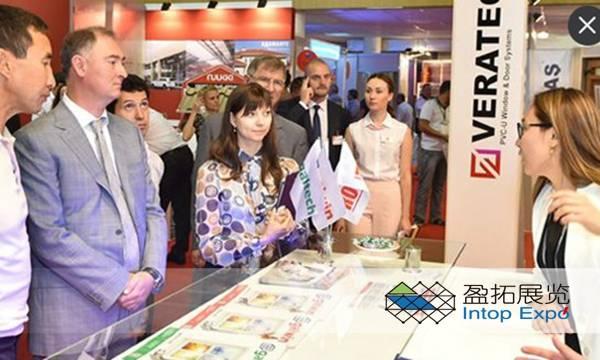 哈萨克斯坦阿拉木图国际建材秋季展览会.jpg