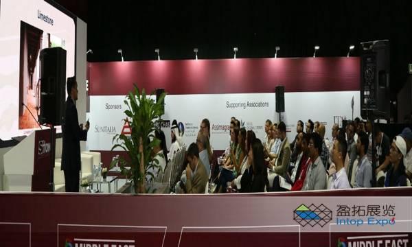迪拜石材瓷砖展.jpg