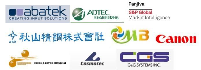 日本机械要素及技术展展商.jpg