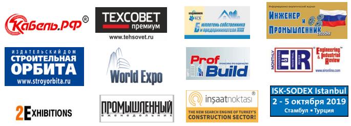 乌兹别克斯坦塔什干建材展.png