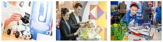 德国玩具展.jpg