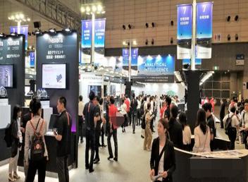 日本千叶市国际分析仪器及科学仪器展.png