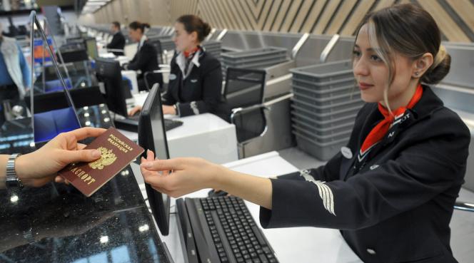 俄罗斯签证.png