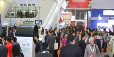 中国国际塑料橡胶展.png