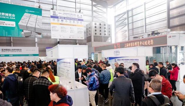 地面材料国际展会.png