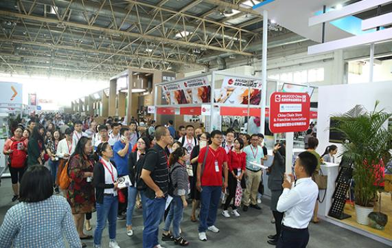 食品国际展会.png