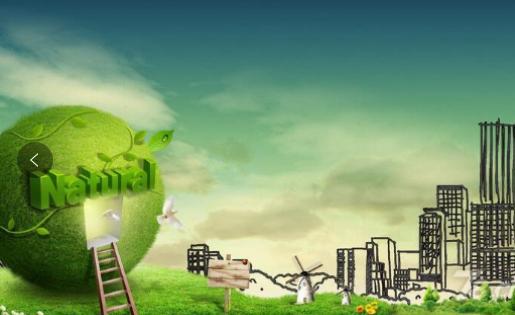 绿色建材市场.png