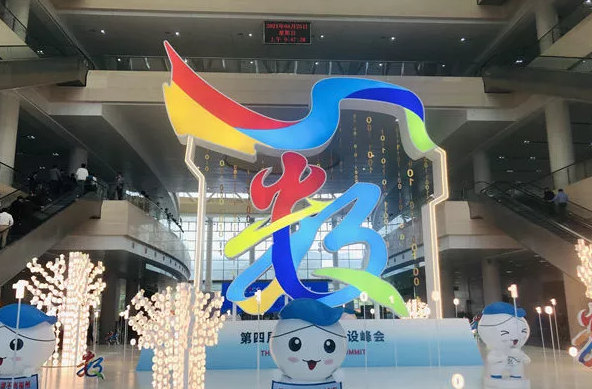 数字中国建设峰会.png