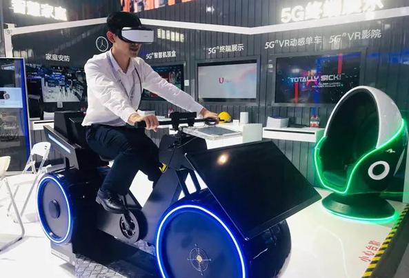 VR动感单车.png