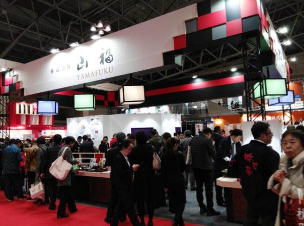日本食品展.png