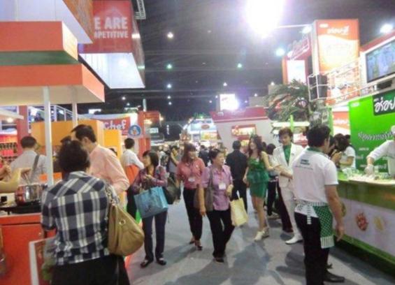 曼谷食品展.png
