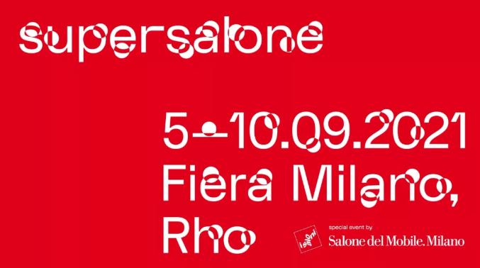 米兰国际家具展览会.png