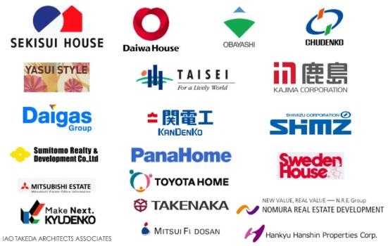日本建材展.png