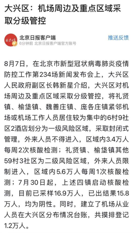 中国服贸会.png