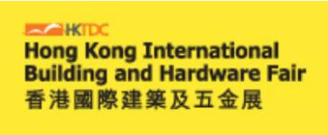 香港建材及五金展.png