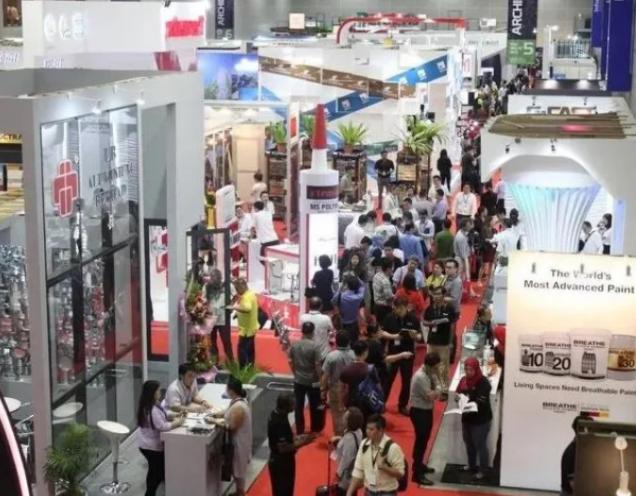 馬來西亞建材展.png