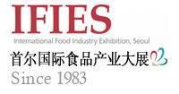 韩国首尔国际食品产业展览会logo