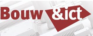 荷兰乌得勒支建筑施工信息技术展览会logo