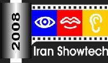 伊朗德黑兰国际媒体技术展logo