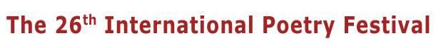 加拿大三河城国际诗歌文化节logo