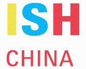 China International Trade Fair for Sanitation, Heating, Air-Conditioning, Bath & Kitchen