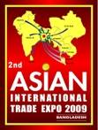 Asian International Trade Expo has been placed, to showcase the developments of the Asian economies,