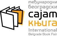 塞尔维亚贝尔格莱德图书展(INTERNATIONAL BELGRADE BOOK FAIR )logo