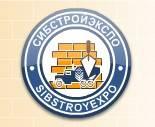 俄罗斯新西伯利亚工程机械展览会logo