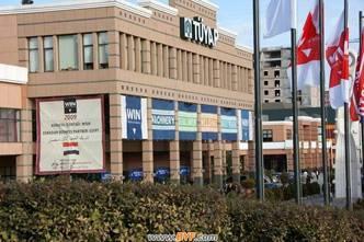 土耳其伊斯坦布尔TUYAP会展中心