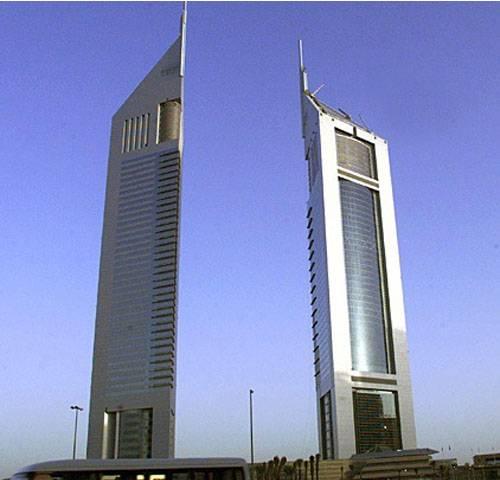 阿拉伯聯合酋長國迪拜世界貿易中心公司