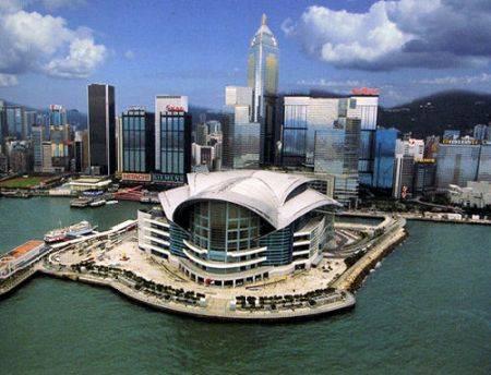 中國香港會議展覽中心
